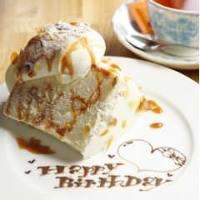 記念日や誕生日のデザートは特別仕様に変更OK☆