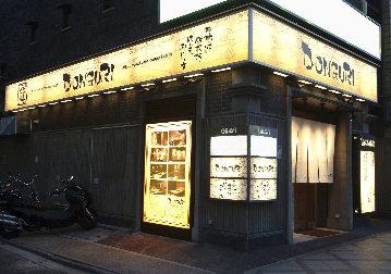 どんぐり 京都駅前店 image