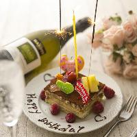 誕生日や記念日には、メッセージ入りのミニケーキでお祝いを♪