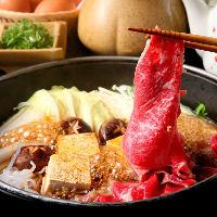 〈茶美豚サービス〉 クーポン利用で、茶美豚を食べ放題に追加OK