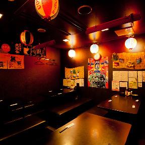 沖縄料理しーさ 茨木店