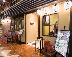 場所は茶屋町・ホテル阪急インターナショナルB1