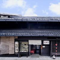 築140年、古き良き日本がここに在り。