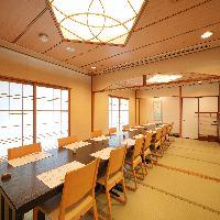 個室も完備した、地上100mに位置する日本料理店。