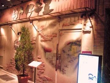 神戸仔牛屋 東灘店