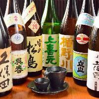季節の地酒もご用意しております◎鮮魚と相性ぴったりです♪