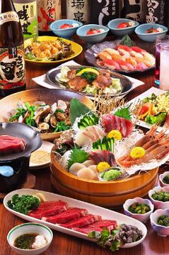 食菜家うさぎ 町なか 姫路駅前店