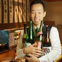 利き酒師店長がお好みの日本酒をお選び致します♪