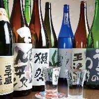 地酒ブーム♪地酒を豊富にご用意。新鮮な魚に地酒の相性は抜群!