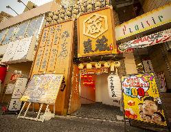 駅前!!JR・地下鉄 森ノ宮駅から徒歩30秒でお店に到着!