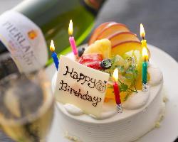 誕生日や送別会のサプライズ演出に!ケーキご用意可能です★