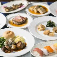 【和洋中の多彩な料理】 前菜からデザートまで品数豊富なお料理