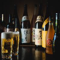 【ディナー限定】 アルコール飲み放題!種類も豊富にご用意!