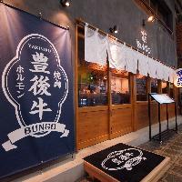 堺東駅より徒歩3分! どうぞ気軽にお立ち寄りくださいませ