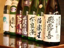 【全国の銘酒 純米酒】 福島の雄!飛露喜[特別純米]など