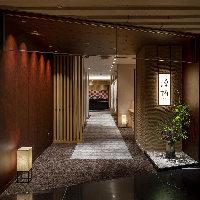 JR京都駅直結。 ホテルグランヴィア京都M3Fにございます。