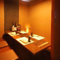 個室居酒屋 集(つどい) 梅田店の写真6