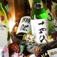 誕生日コース5000円/ケーキプレゼント 2時間飲放題付