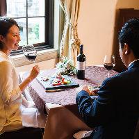 50回目の結婚記念日もあなたとクラブヴィアージュで乾杯したい
