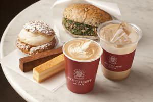 ANTICO CAFFE AL AVIS ハービスプラザエント店