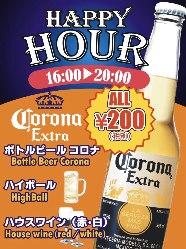 平日コロナ・ハイボール・ハウスワイン(赤・白)が200円(税抜)