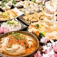 歓迎会・送迎会はこだわりの料理を楽しんでください!