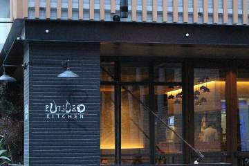 RUTSUBO KITCHEN 肥後橋店