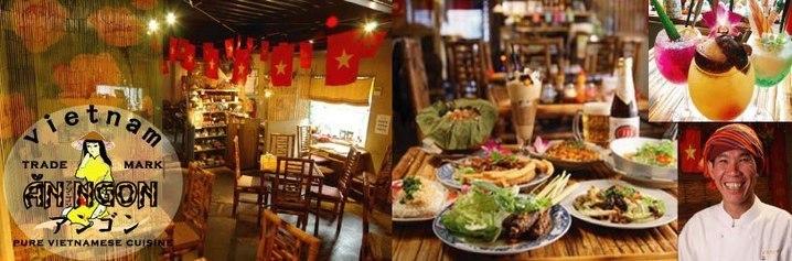 ベトナムカフェレストラン ANNGON (アンゴン) image