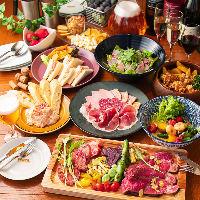 宴会におすすめ★飲み放題付『季節のパーティープラン』5,500円