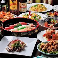 【宴会コース】 四季折々の食材を用いた本格料理でおもてなし◎