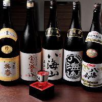 【八海山】 4種類の八海山をご用意!飲み比べてみてはいかが?