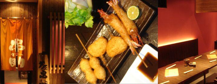 串の助 kura image