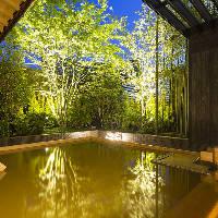 2,000円以上のご利用で「神戸六甲温泉」入浴をご優待します