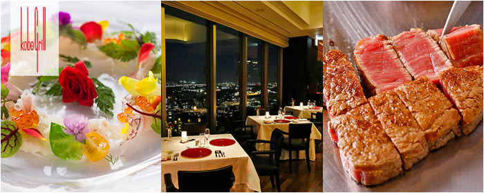 神戸ベイシェラトン ホテル&タワーズ「Kobe Grill」 image