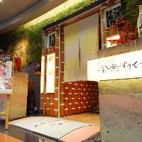 京阪京橋駅片町出口より徒歩1分!KiKi京橋4階の好立地にあります