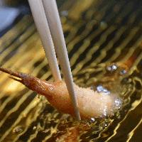 一本一本丁寧に仕上げる串カツはまさに絶品!