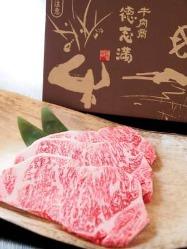 精肉店店主厳選の近江牛。お好きな部位を存分に堪能ください。