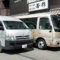 送迎バスは2台(15人乗り/29人乗り)。10名様からご利用OK