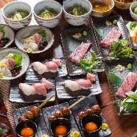【ご宴会コース】 季節の魅力満載のコースは3,000円(税込)~
