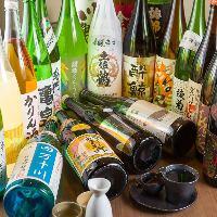 【四国の美酒】 四国を代表する銘酒がズラリ!美酒に酔いしれて