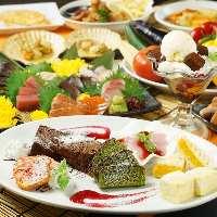 【女子会限定】通常+500円でデザート食べ放題が+300円に!!