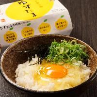 ゆず香る『ゆずたま』ゆずの小町厳選食材[卵かけごはん/500円]