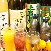 単品飲み放題1000円〜ご用意しております!