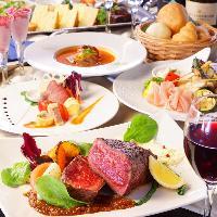 国産和牛をはじめ多彩な厳選食材を使用したフルコースが自慢