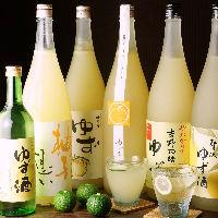 【完全個室で飲み放題】 梅田での宴会飲み会は当店で!