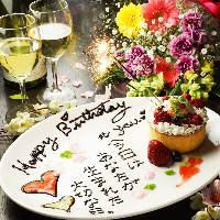 誕生日や記念日に! +1000円でメッセージ入りケーキも♪