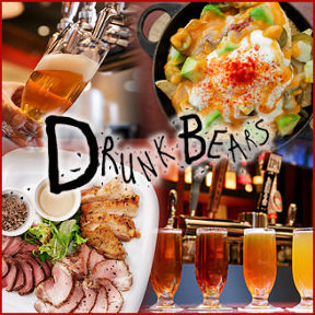DRUNK BEARS 〜NU 茶屋町〜