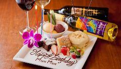 色彩豊かなハワイアン料理がパーティーを盛り上げます!