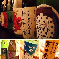 【全国の地酒、焼酎、梅酒、旬な果実酒、豊富な品揃え!】