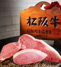 """""""厳選食材"""" 上質な松阪牛を心ゆくまでご堪能ください。"""